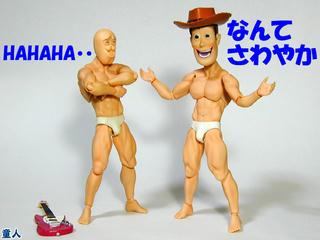 okura001.JPG