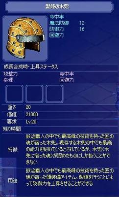 Tsb649.jpg