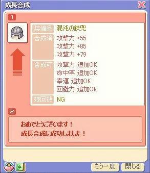 Tsb747.jpg
