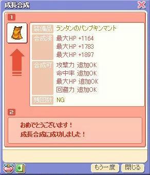Tsb750.jpg