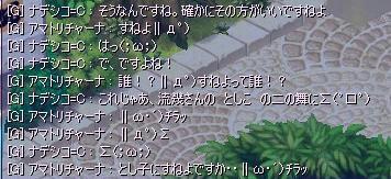 Tsb869.jpg