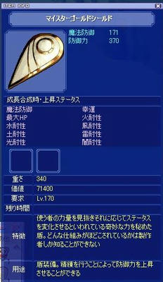 Tsb903.jpg