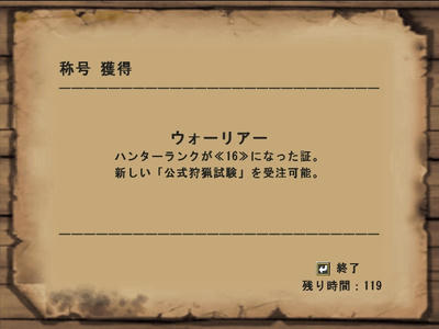 mhf_20081205_235108_703.jpg
