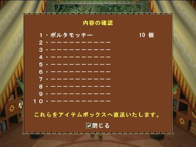 mhf_20090101_173621_250.jpg