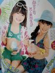 CA3G0046_re.jpg