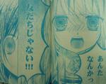 DSC_0248_r.jpg