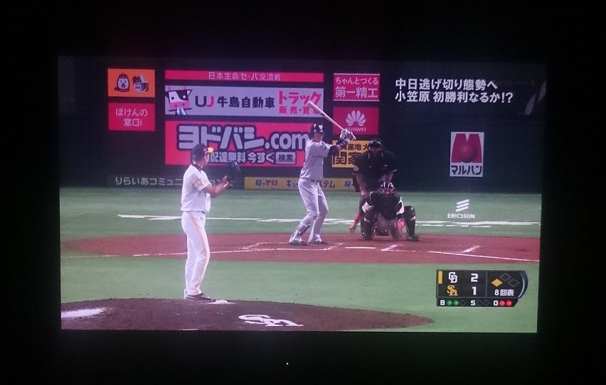 【プロ野球】春季キャンプ2019 中継・放送予定一 …