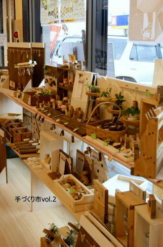 20101123_500azoo2.jpg
