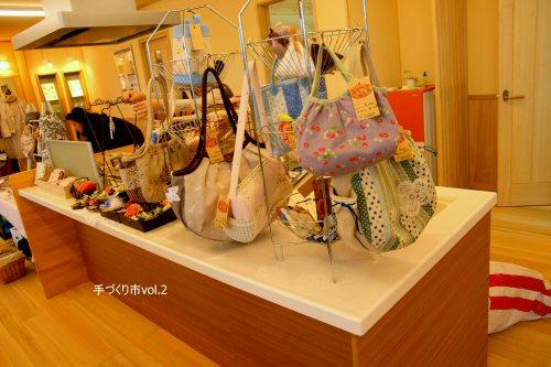 20101123_500ichigoya2.jpg