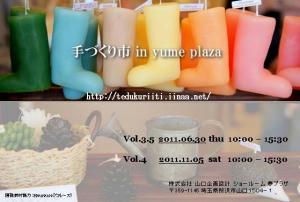 Vol.3.5_4_300_2.jpg