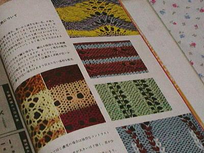雄鶏社の本のカラーページ