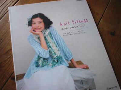 091010friends1.jpg