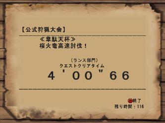mhf_20110807_230046_598.jpg