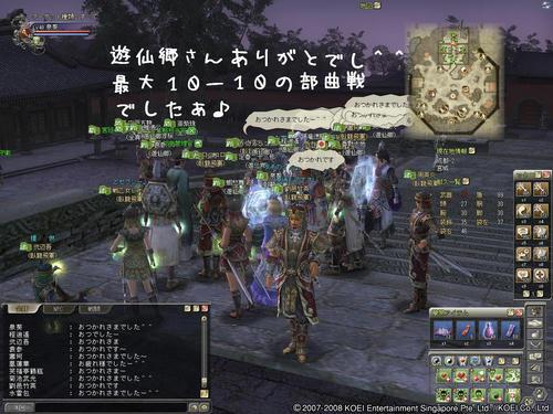 498ee320.JPG