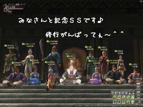 40350979.JPG