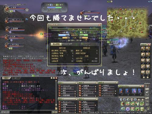 f42f3849.JPG
