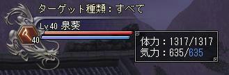 2c66fa1e.JPG