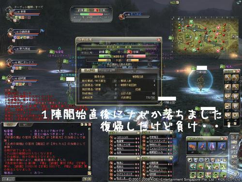 c77bcf1d.JPG