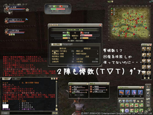 7ddb823f.JPG