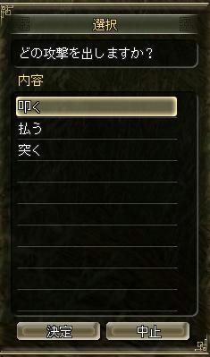 0c1d4849.JPG