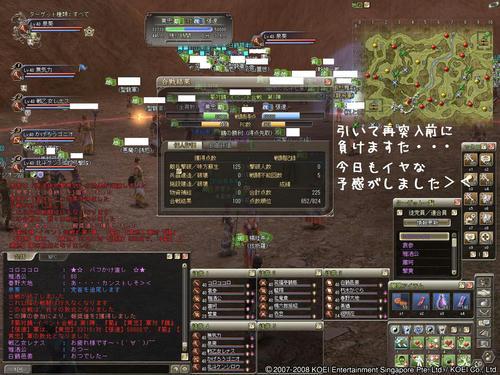 b8c4cfbd.JPG