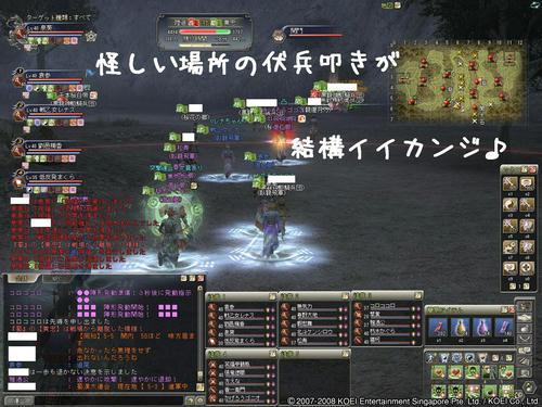 bc0fea81.JPG