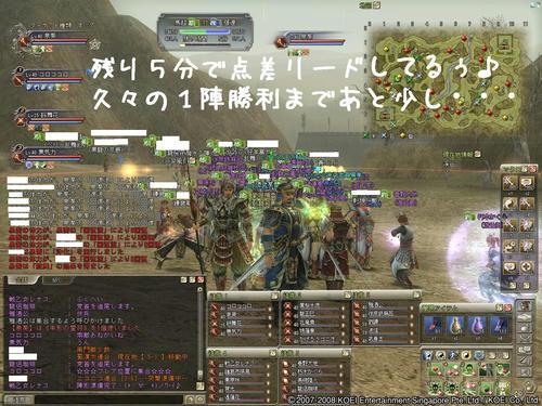 082c9e2f.JPG