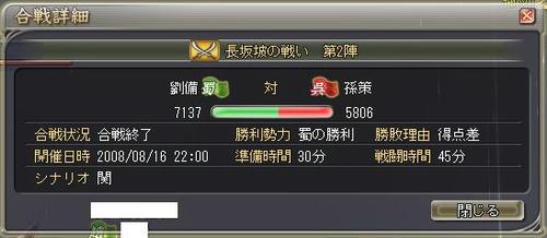 c86057a2.JPG