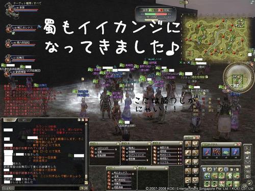 4df6472f.jpg