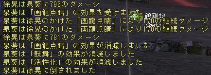 2ff430f3.JPG