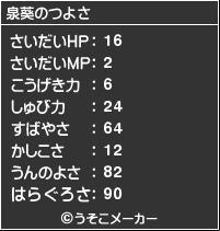 2138a406.JPG