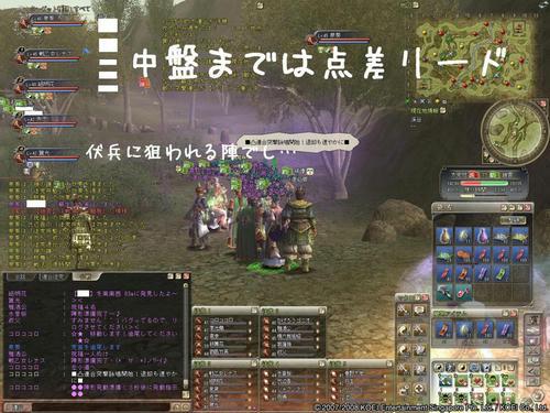 c2010736.jpg