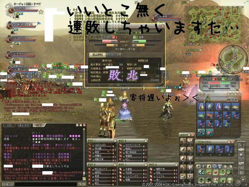 c42506f8.jpg