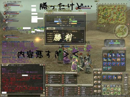 9c971fe8.jpg