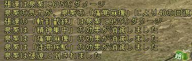 3f1bf70c.JPG