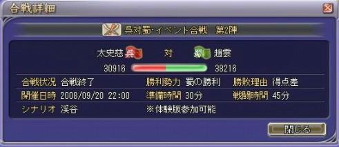 62f50870.jpg