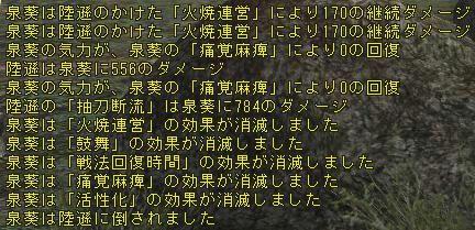 b2c1fb0f.JPG