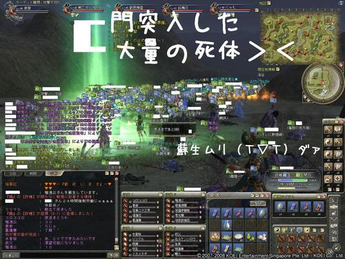SOL20080924221900_ks.jpg
