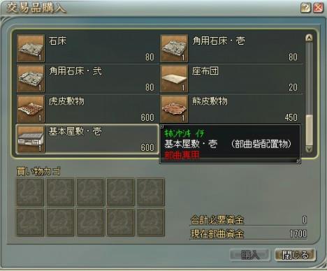 SOL20080926004101_ks.jpg