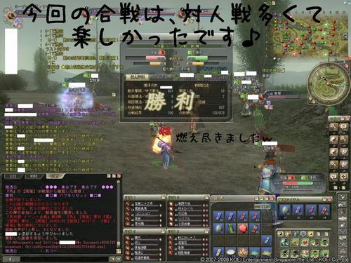 5c1e65d2.jpg