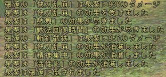 9f4c0d79.JPG