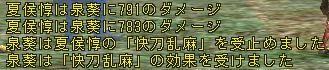 f87fd6b5.JPG