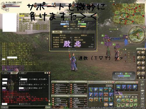 d76a07da.jpg