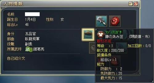 1d099ad3.JPG