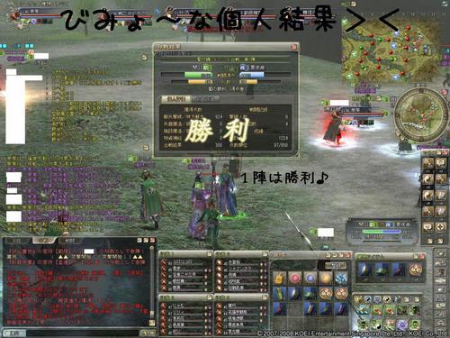 fe2f7732.jpg