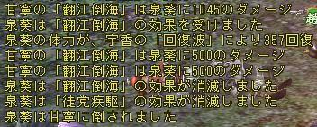 dab06188.JPG