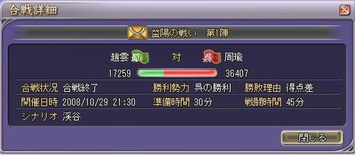 84f93ae2.JPG