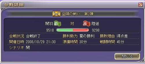 b5f2b6dc.JPG
