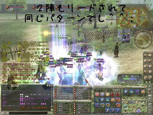 SOL20081031231100_ks.jpg