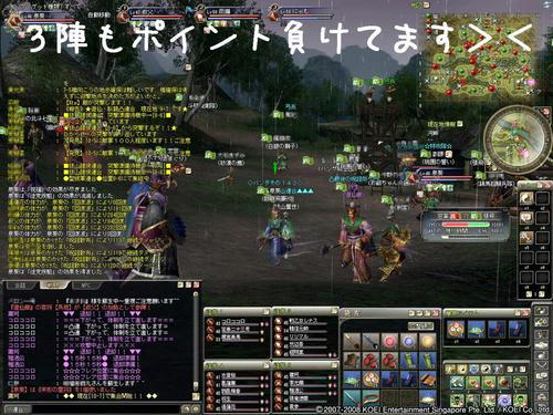 b5bc4054.jpg